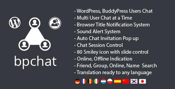 WordPress, BuddyPress Users Chat Plugin v1.1.6