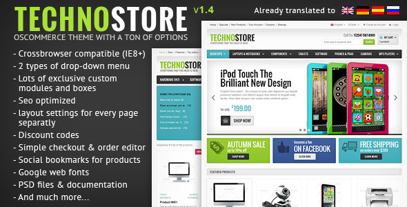 TECHNOSTORE THEMEFOREST OSCOMMERCE WITH POWERFULL SETTING